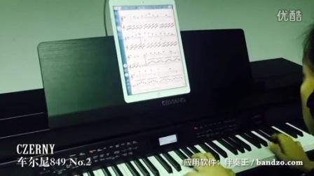车尔尼钢琴练习曲849 No.2 智能伴奏乐谱示范