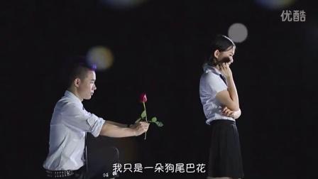 彭运铝 - 撒哟娜拉爱人思密达 - MV版