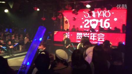 """SNH48""""守护王子殿下的微笑"""" 2016年会 STF48总选举(林嘉佩)"""