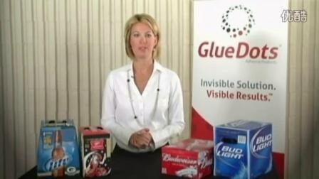 GlueDots Quik Dot Pro 点胶组合