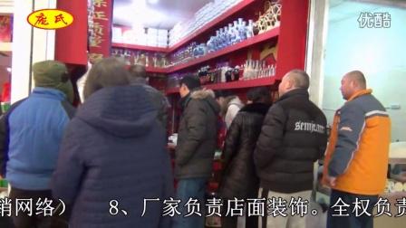 紫荆美熙广场店2016-1-27开业视频3366