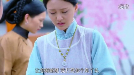 《寂寞空庭春欲晚》郑爽受刑晕倒 刘恺威英雄救美