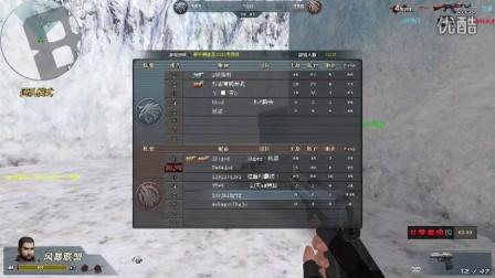 生死狙击4399小游戏