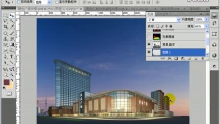 园林景观--建筑设计效果图后期基础视频教程2