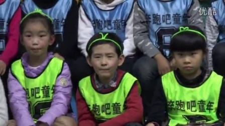 海城《奔跑吧童年》亲子活动中心迎新春送祝福