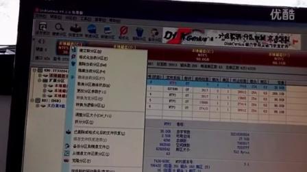 如何设置u盘启动重装系统全程录制2015-11-14-16-21-43