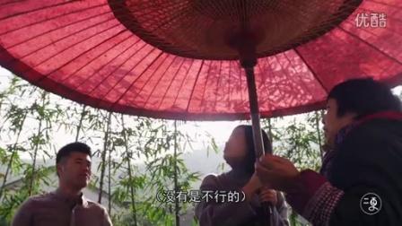 《二更》21:他不做人人艳羡的公务员却去山里做油纸伞