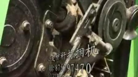 临沂蒙阴圣鸿机械小麦秸秆捡拾打捆机直销推广视频