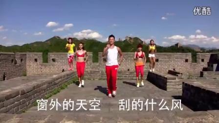 [牛人]王广成广场舞Peter中国健身舞蹈:《火了火了火》广场舞_
