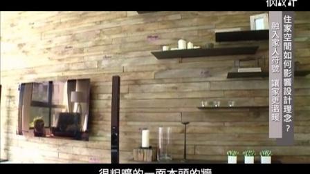 【设计x住宅】融入家人符号,让家更温暖│尚艺设计 俞佳宏 / 疯设计