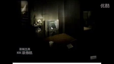 咒怨试玩:反正横竖都是死,来吧【残哥制造}
