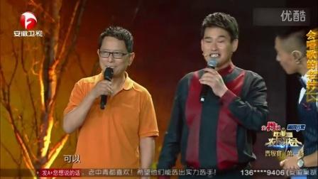 刘恒增、朱之文同台献唱:《谁不说俺家乡好》