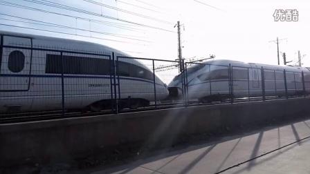 G1221次列车高速通过