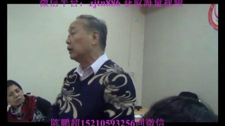 王启才浮针疗法 微信15210593256
