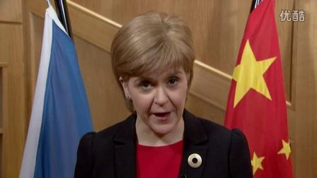 苏格兰首席大臣尼古拉•斯特金的新春祝福