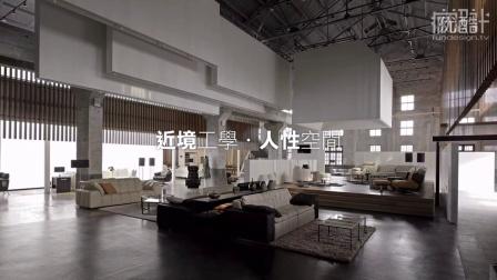 穿梭于建筑与空间之上的设计旅人│近境制作 唐忠汉 / 疯设计