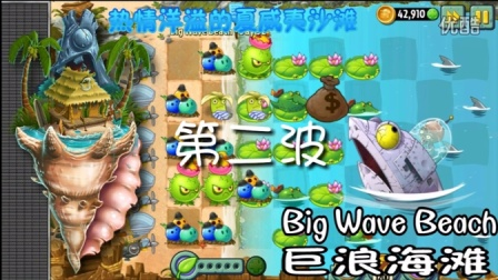 【苹果】Big Wave Beach Theme