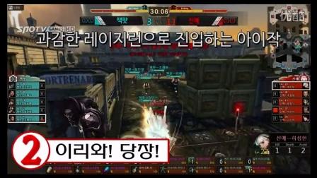 超能战联[Cyphers]-Action tournament Top5