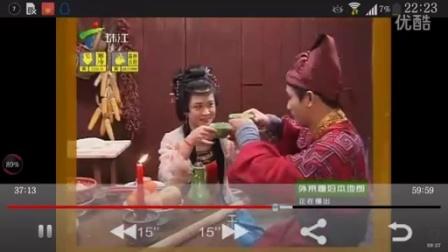 外来媳妇本地郎2016猴年春节特别节目 猴年情怀(下)