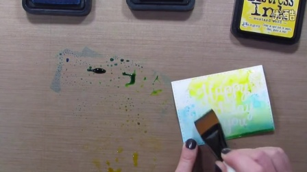 Ink Smooshing and Clear Emboss Resist