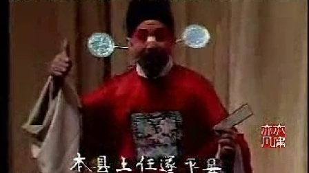 丝弦【李天宝吊孝】_320x240_2.00M_h.264_clip