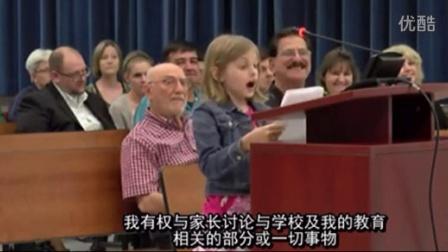 9岁萝莉向应试教育开火
