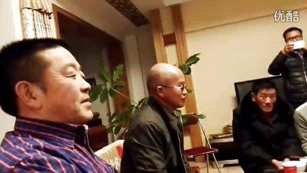 2016西南凌氏宗亲云南沾益联谊会