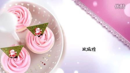 【玩美蛋糕裱花】教学视频14:玫瑰情
