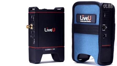 LU200产品介绍