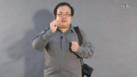 sony单反相机入门教程_吴玮摄影基础学视频教程