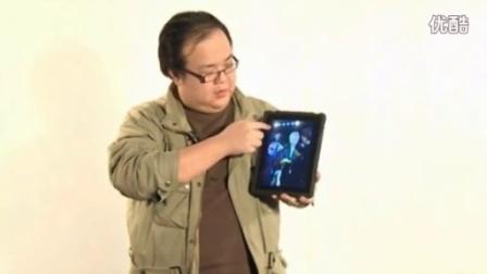 YK08386_时尚摄影布光_摄影基础综合教程