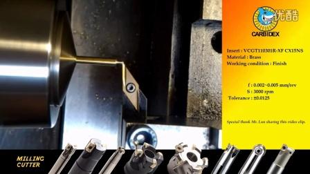肯麦德士刀具 - VCGT110301R-XF CX15NS  Nano Turning Insert Brass-1