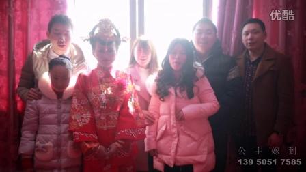 福安公主嫁到  L&L婚礼影像