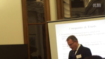 Buysmart-workshop-property Tax party 1