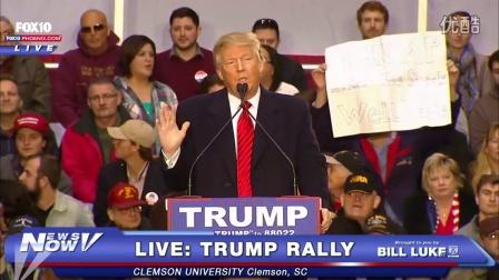 Donnie Trolls Trump in South Carolina