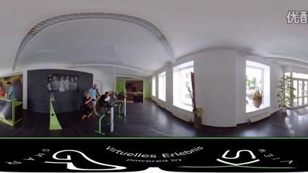 GPIXS Gym