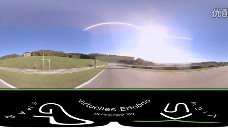 GPIXS Motorsport