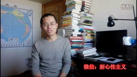 《孔孟解析》第二期:孔孟思想的两重境界