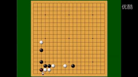 035、棋形要点(入门标准课件)