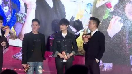 20160205《ao men风云3》上海首映发布会