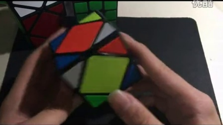 xcubing斜转实例1