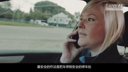 山特维克矿山安全指导-驾驶安全篇
