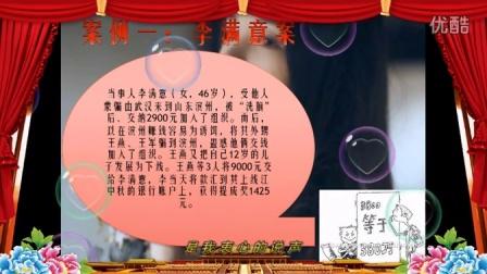 <光山话  罗山话 大揭秘>导演:王国栋 技术支持:王国栋 出品人:王国栋