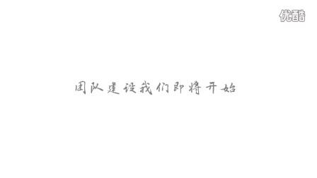 【潭州同学会】潭州黄埔集群宣传片
