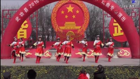 武功广场舞联谊会,营上广场舞曲目.唱给卓玛姑娘