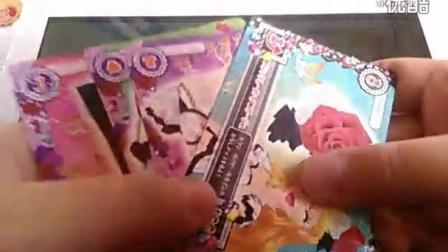 偶像活动稀有卡+love live卡片到货介绍
