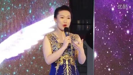 沈阳金牌女主持星月商演样片