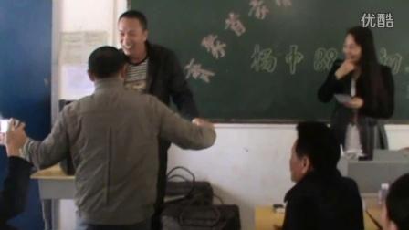 杨家中学88届初三(2)班同学聚会视频