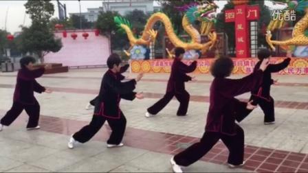 杨式8式太极拳余姚泗门汝湖公园