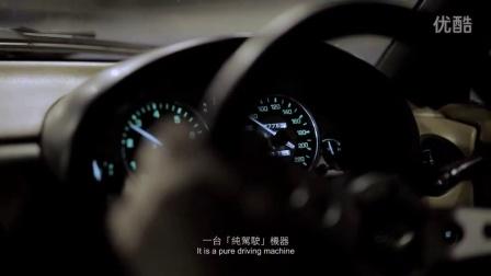 Equilibrium - Mazda MX-5